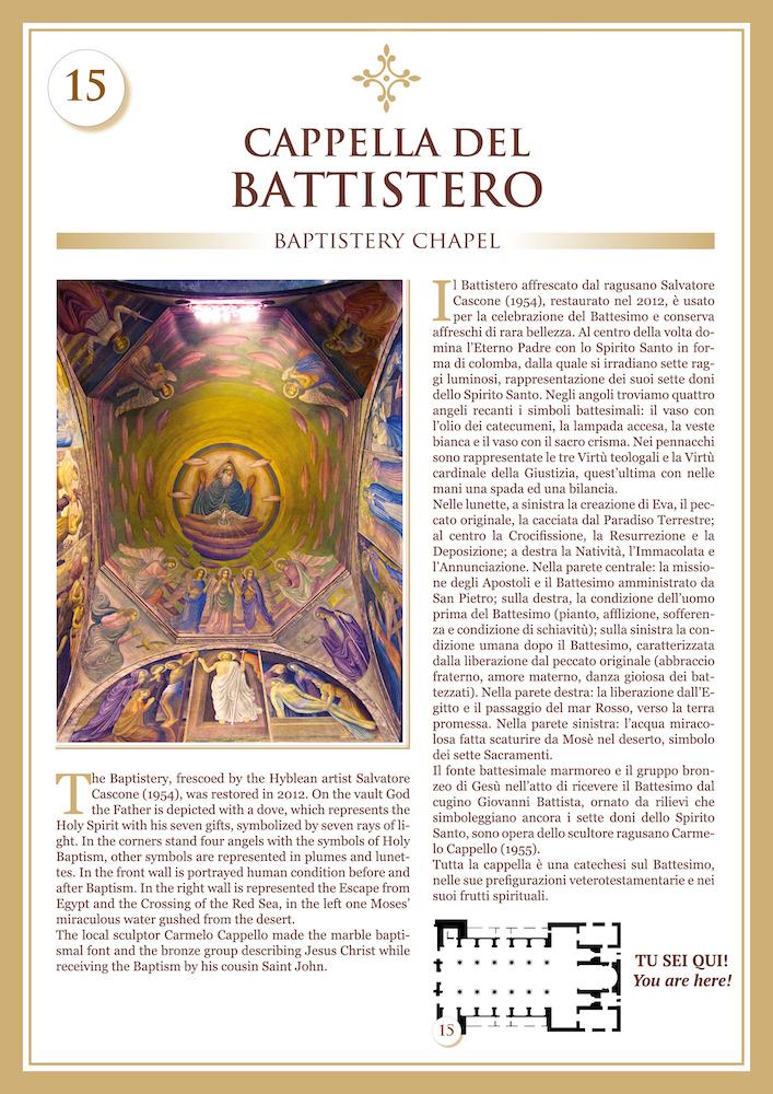 Cappella del Battistero