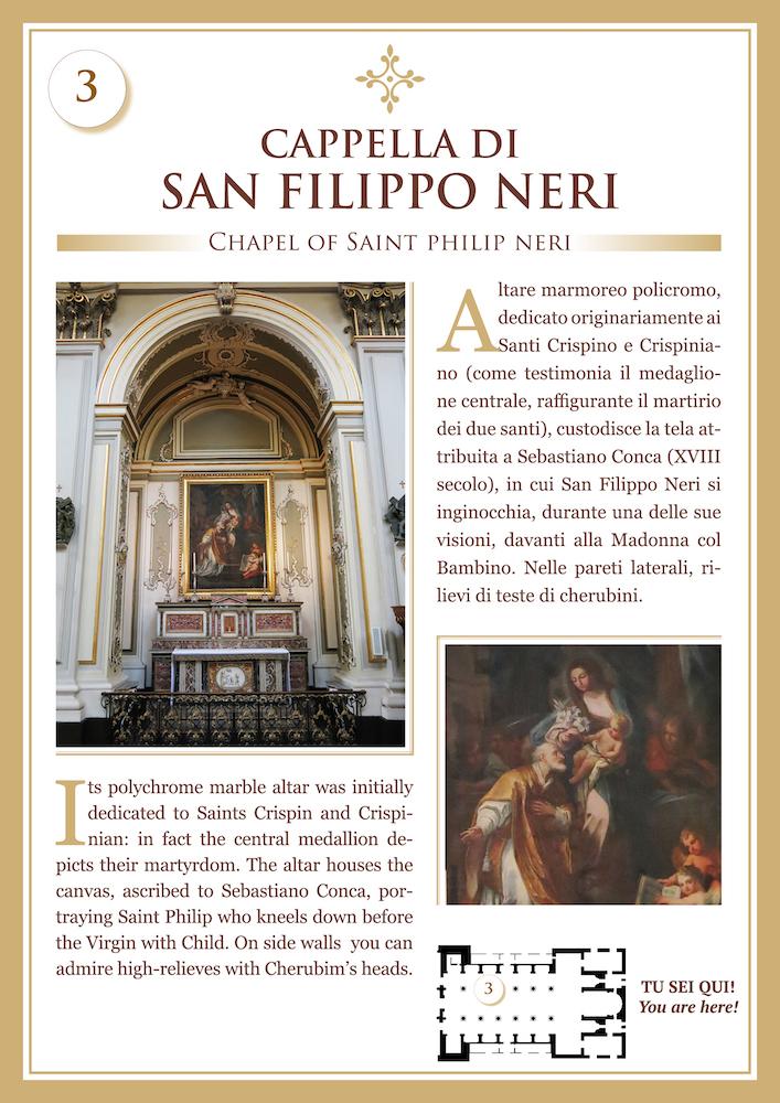 Cappella di San Filippo Neri