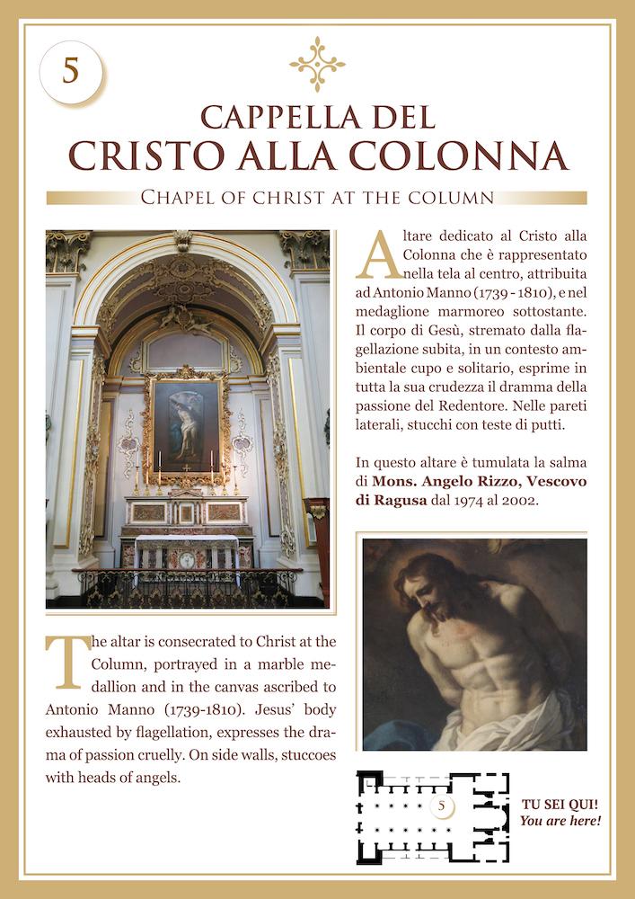 Cappella di Cristo alla Colonna